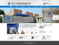 嘉兴广达塑业科技有限公司