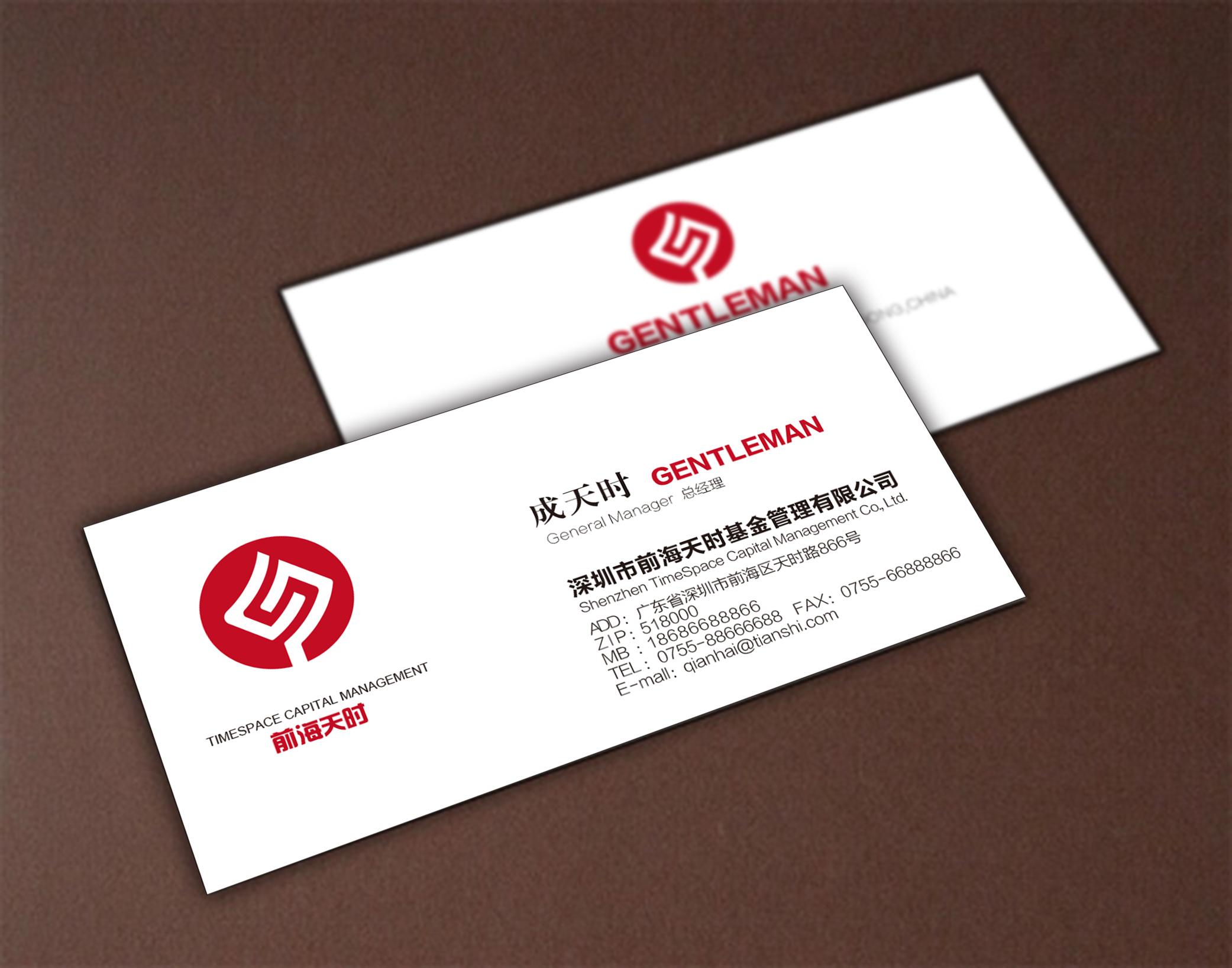 投资公司logo及名片设计图片