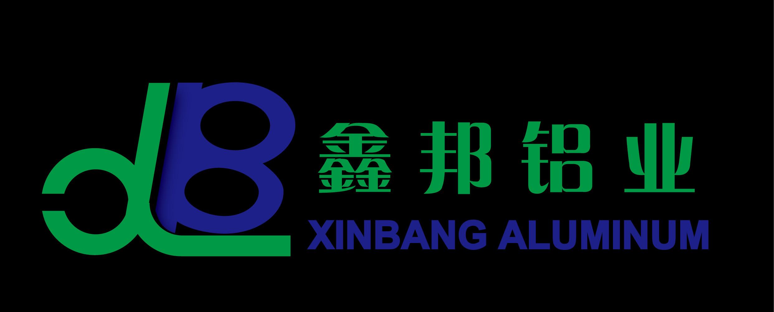 鑫邦铝业logo设计_老威