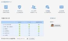 威客服务:[31929] 企业QQ