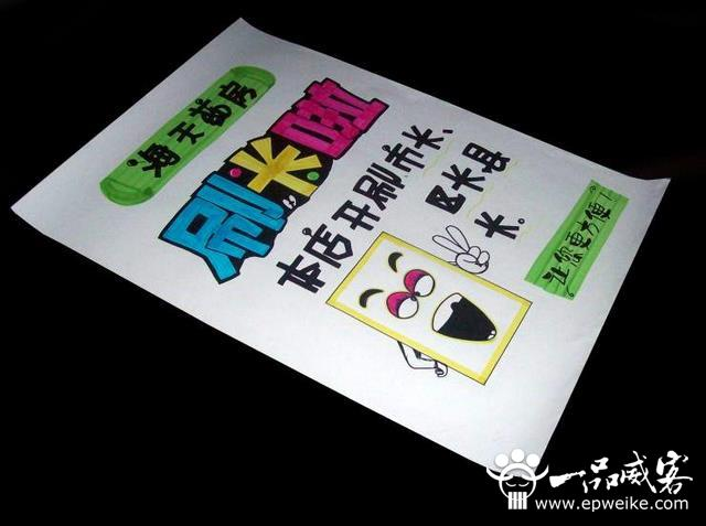 现代pop宣传海报设计 宣传pop海报设计制作的作用