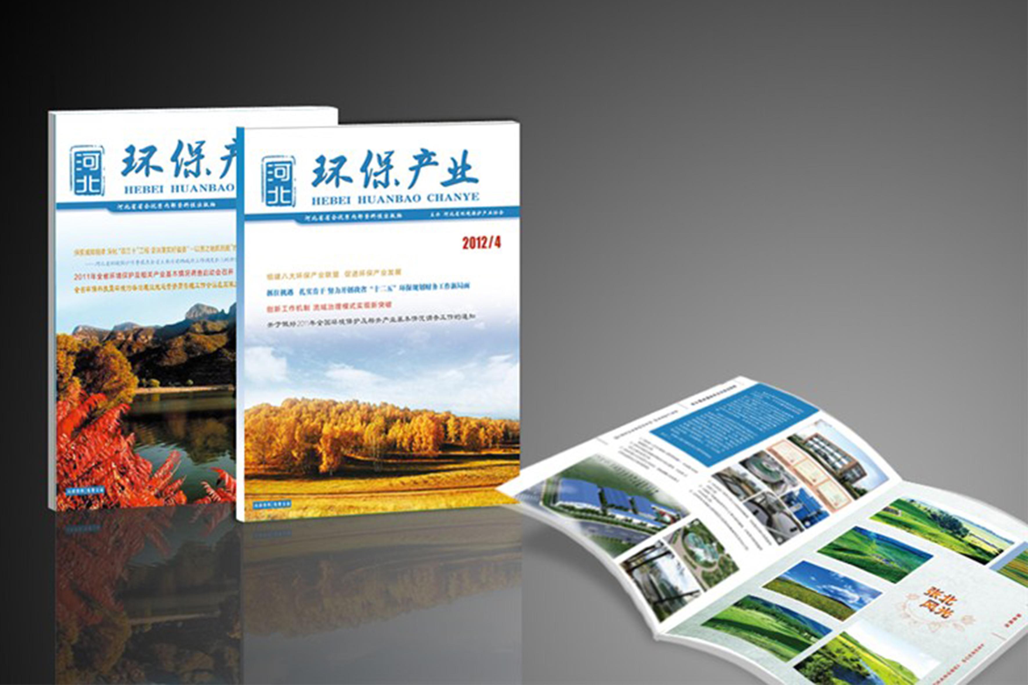 书籍封面设计_印象视觉工作室案例展示_一品威客网