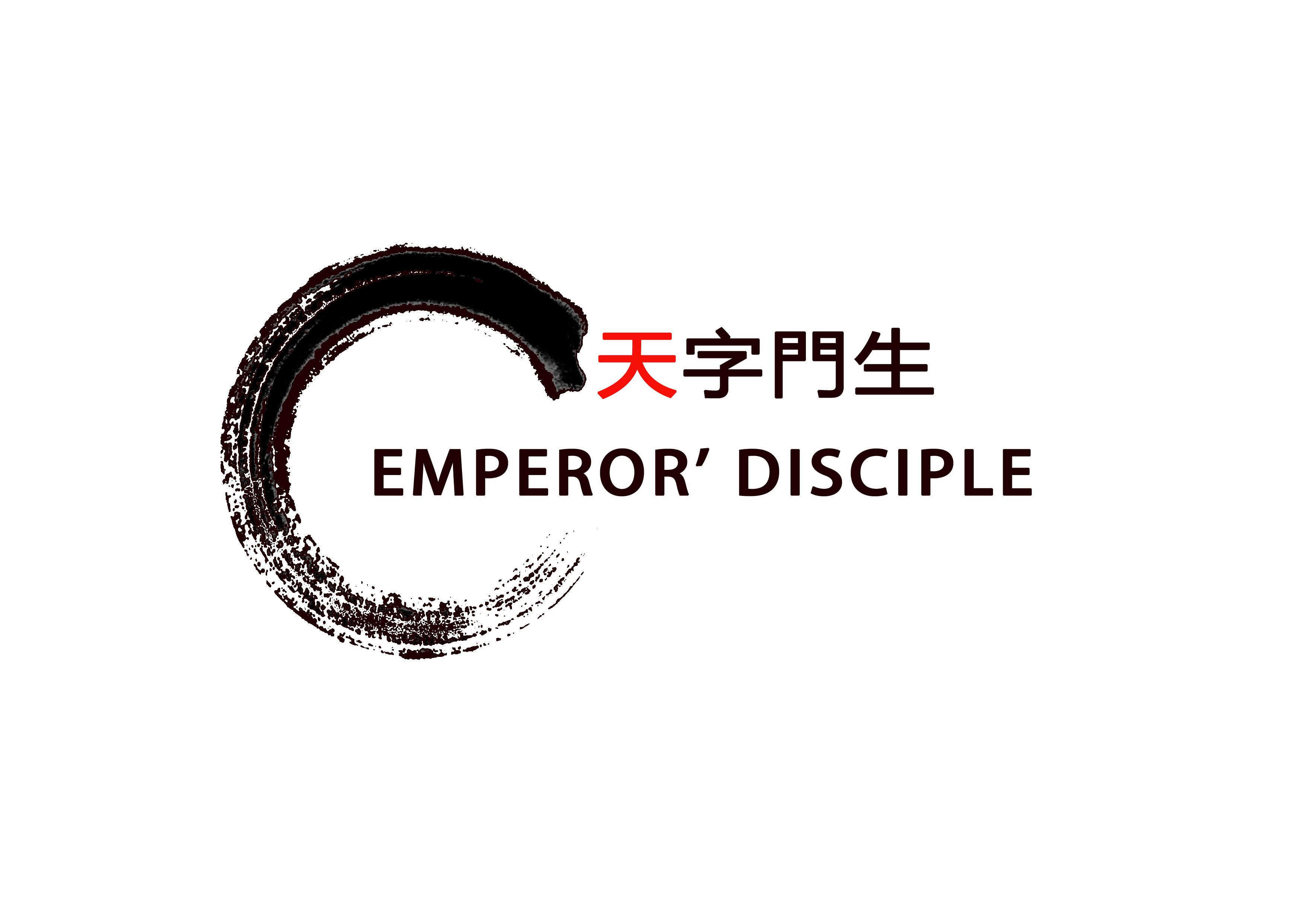 替朋友设计的中国风街舞队logo