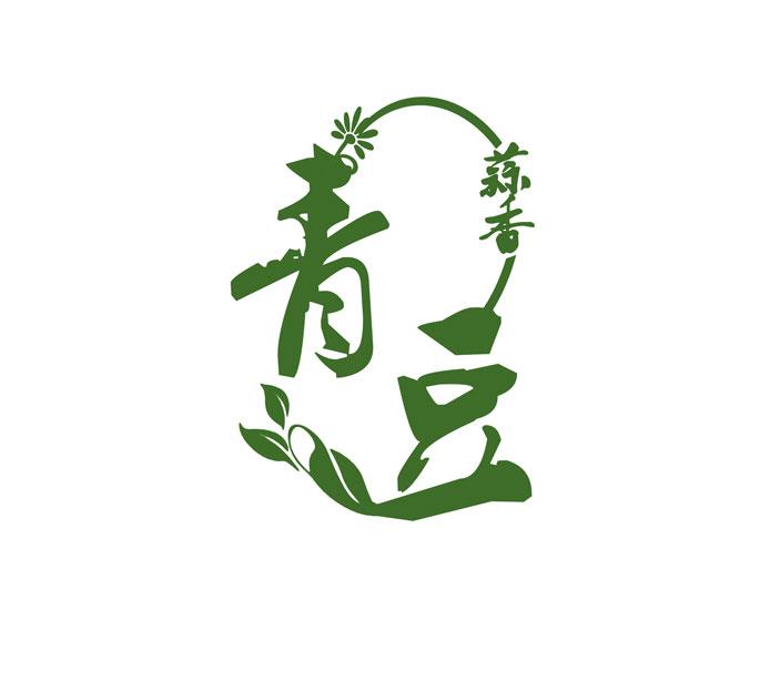 食品logo设计_九维品牌设计工作室案例展示