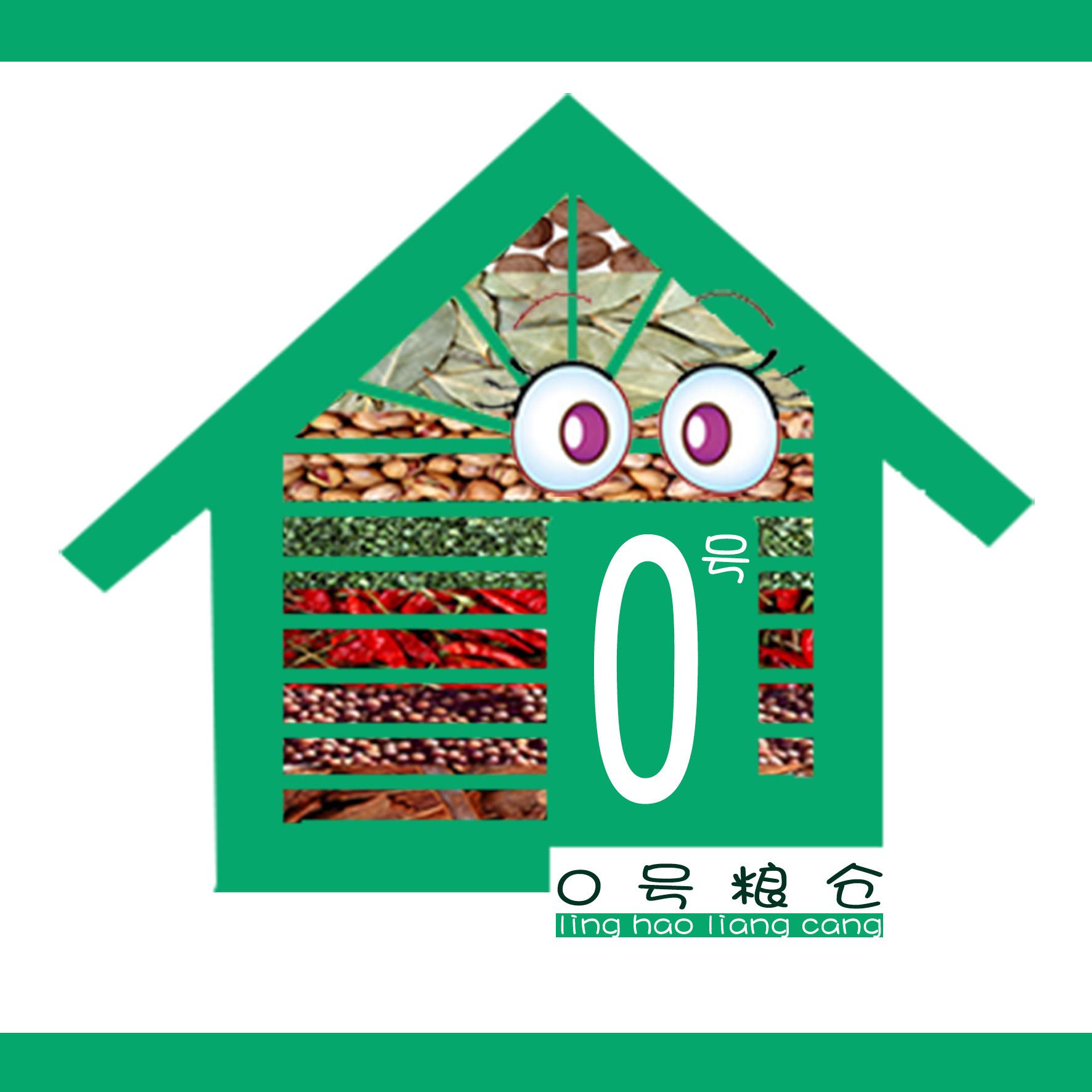 设计主要是以卡通的形式表象,一个绿色的粮仓里盛满了各种五谷杂粮图片