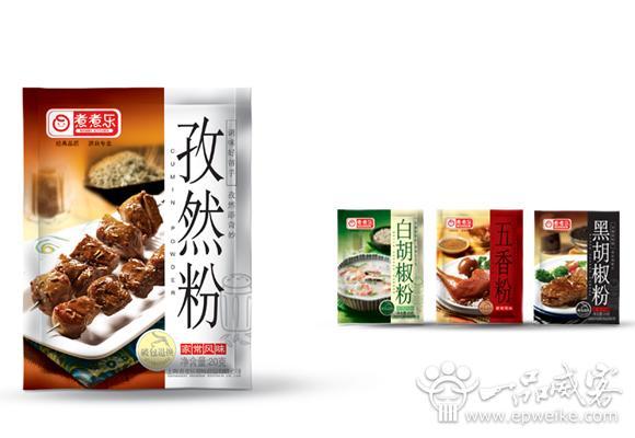 食品包装设计_名片设计模板