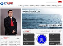 律师事务所网站建设-刘甲律师团队(朝阳区)