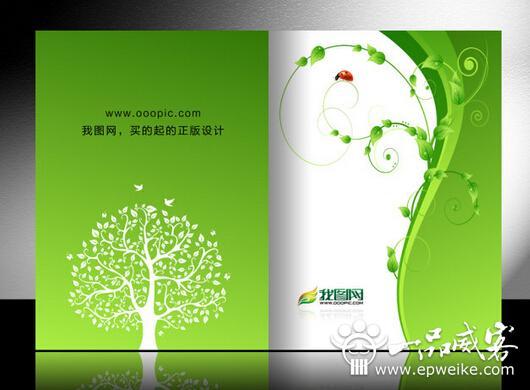 封面设计的特殊审美语言 揭秘书籍封面设计心理密码