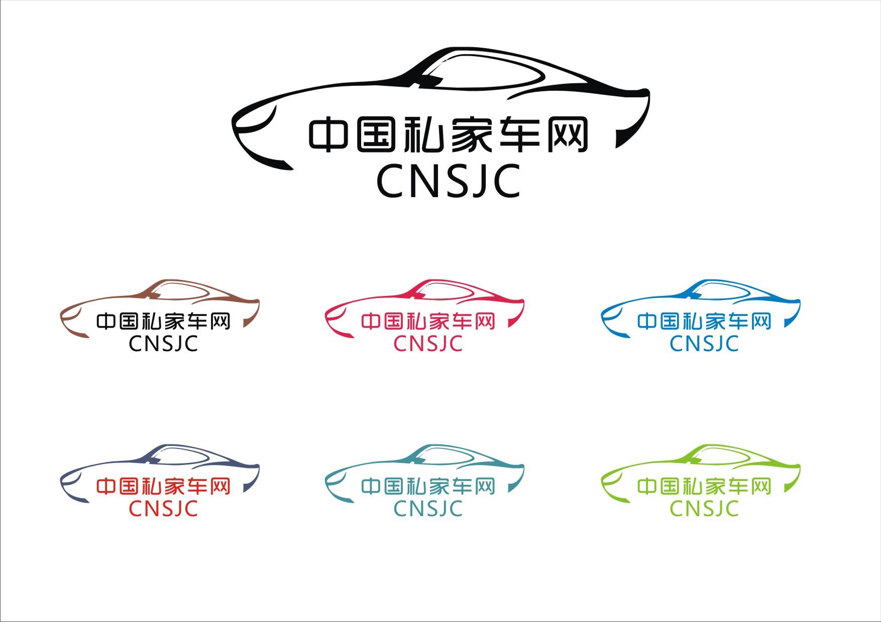 汽车服务网站logo设计