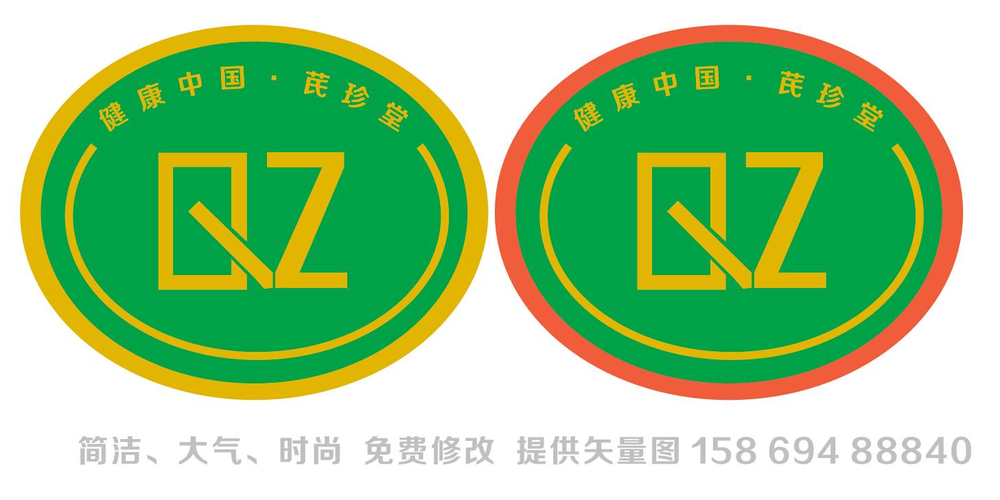 芪珍堂商标设计