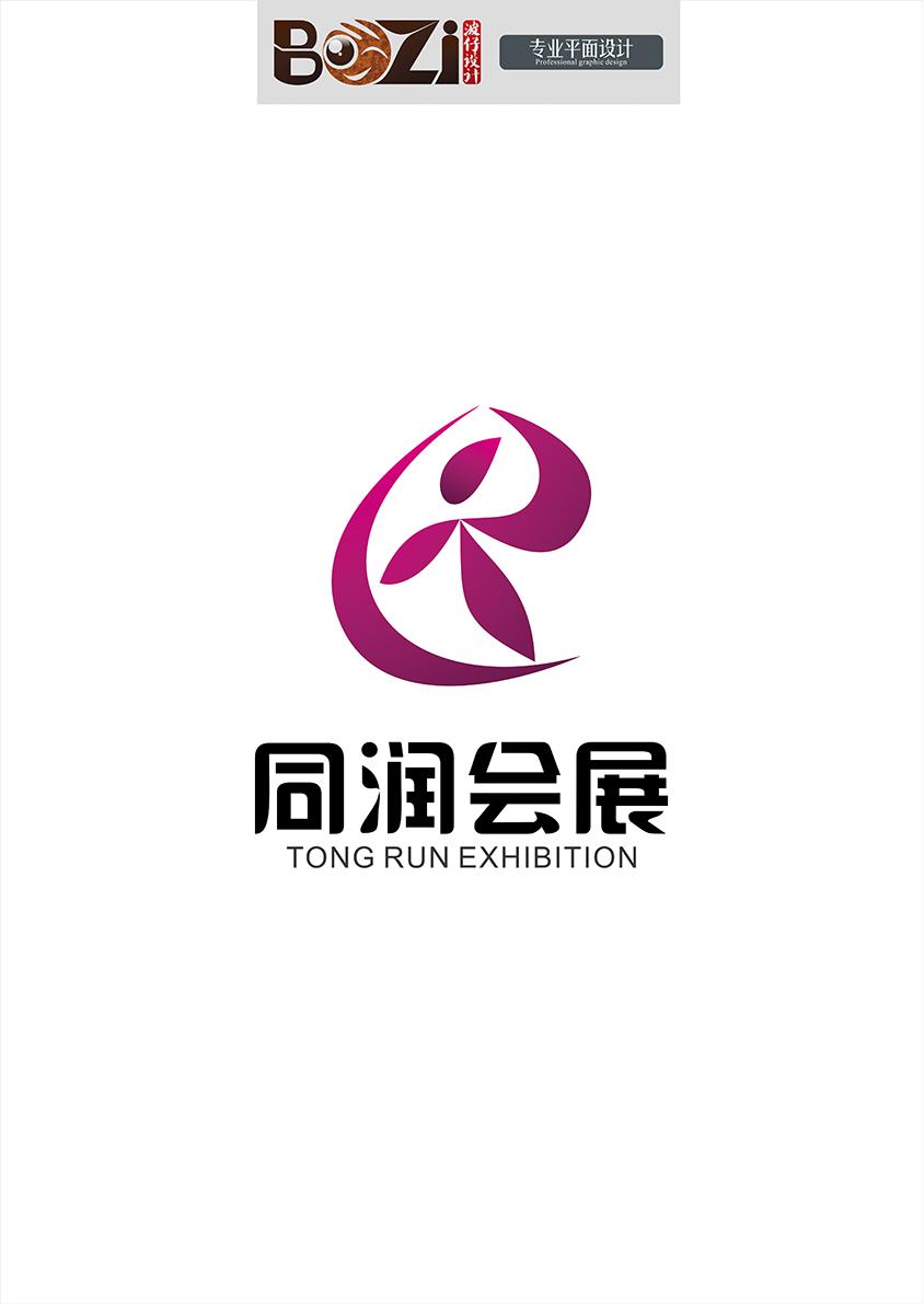 会展公司logo设计【能力等级从高到低】