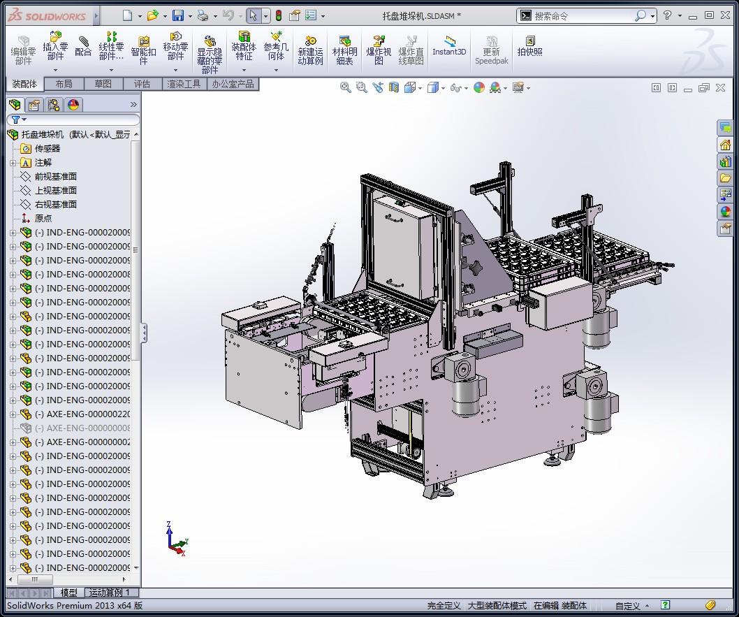 托盘堆垛机_仕锋自动化设计工作室案例展示_一品威客网