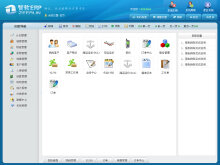 企业软件开发