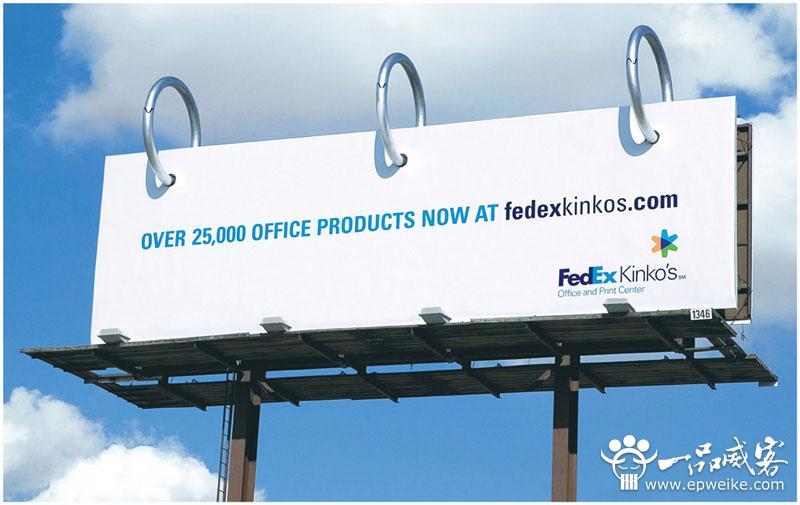 户外广告设计与制作流程