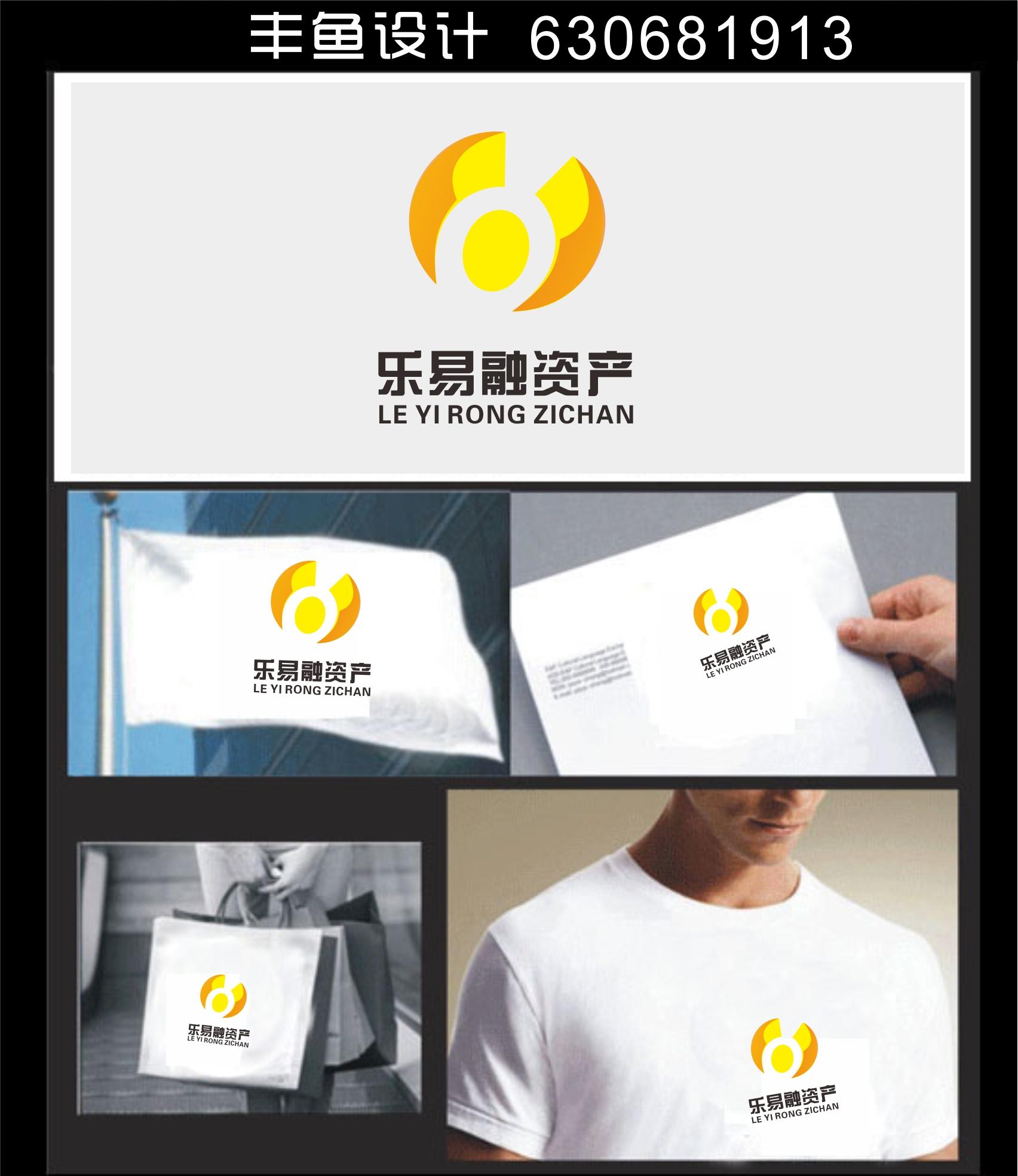 金融公司logo设计_logo设计_商标/vi设计_一品威客网