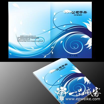 优秀商业策划书封面设计_如何设计好看的商业策划书封面图片