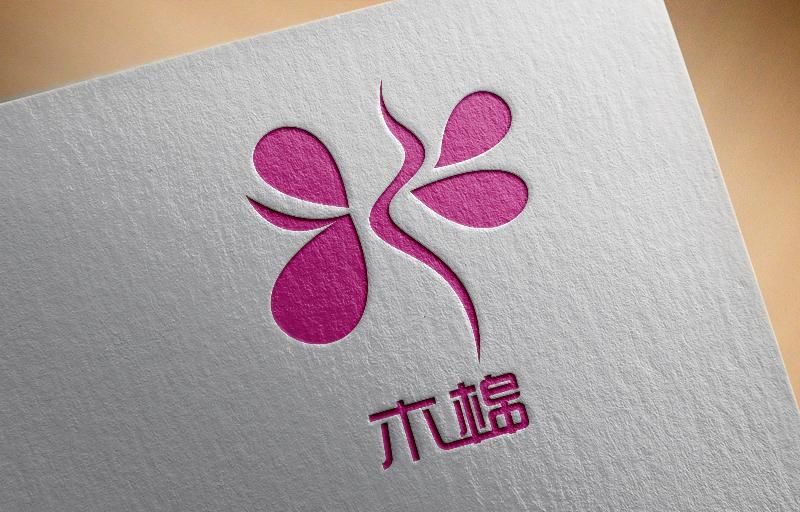 木棉女装品牌logo和vi设计