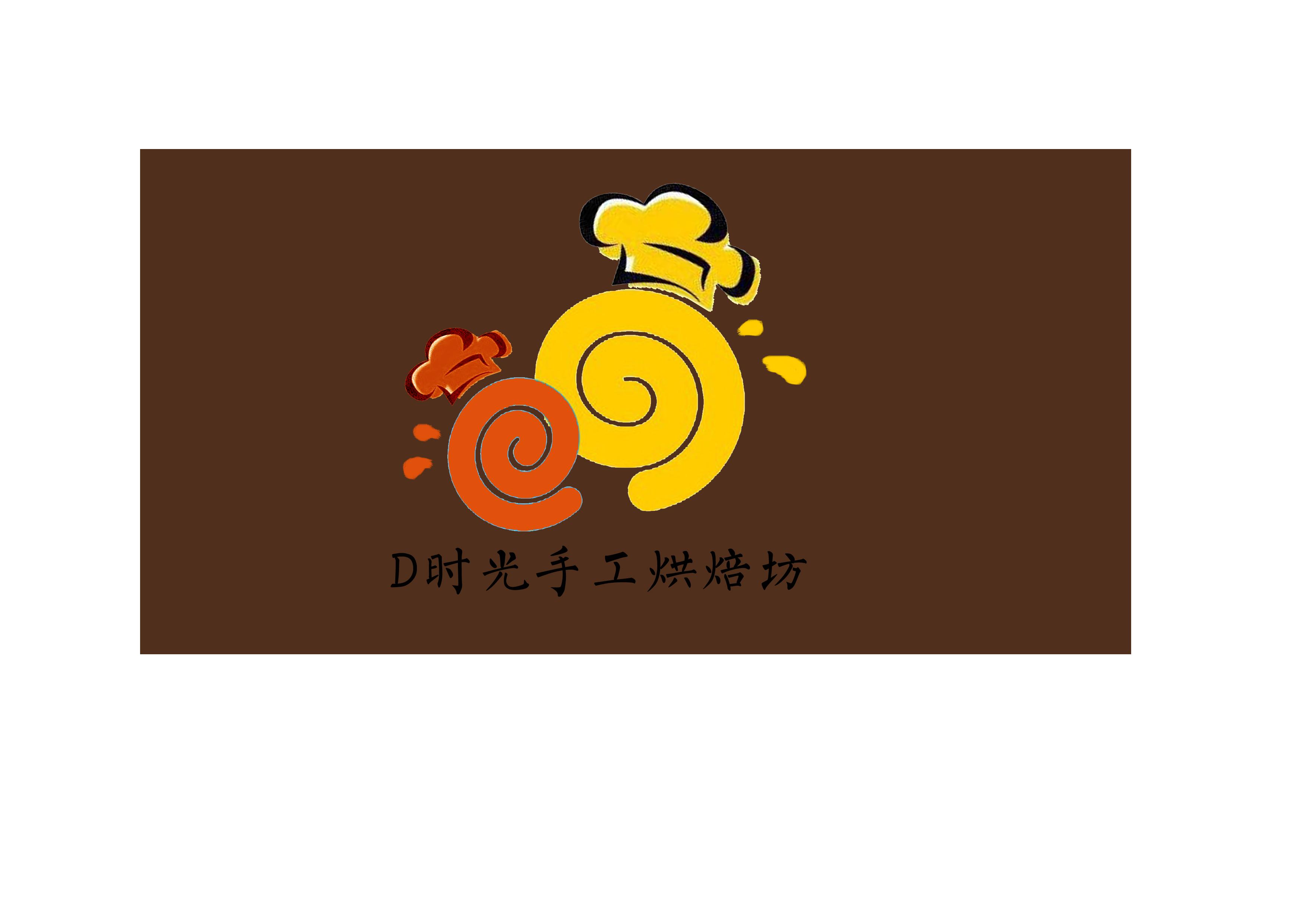 休閑diy工作室logo設計