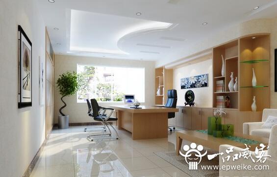 小型办公室设计方案中更要注意空间规划