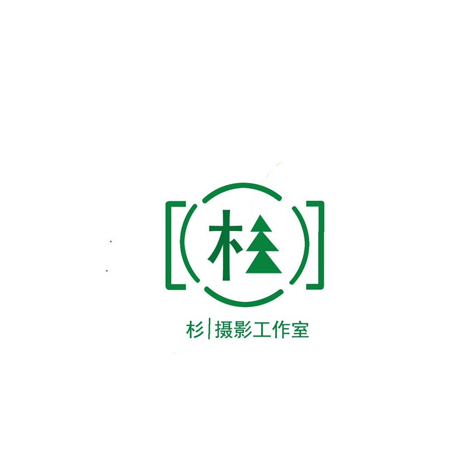 創意logo設計_咸魚創意設計工作室案例展示_一品威客網