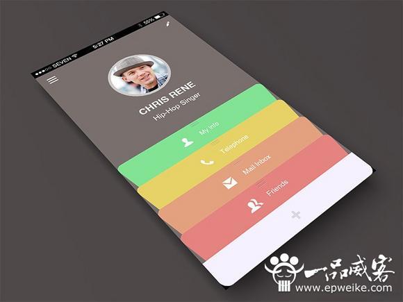 常见的手机ui设计用什么软件工具