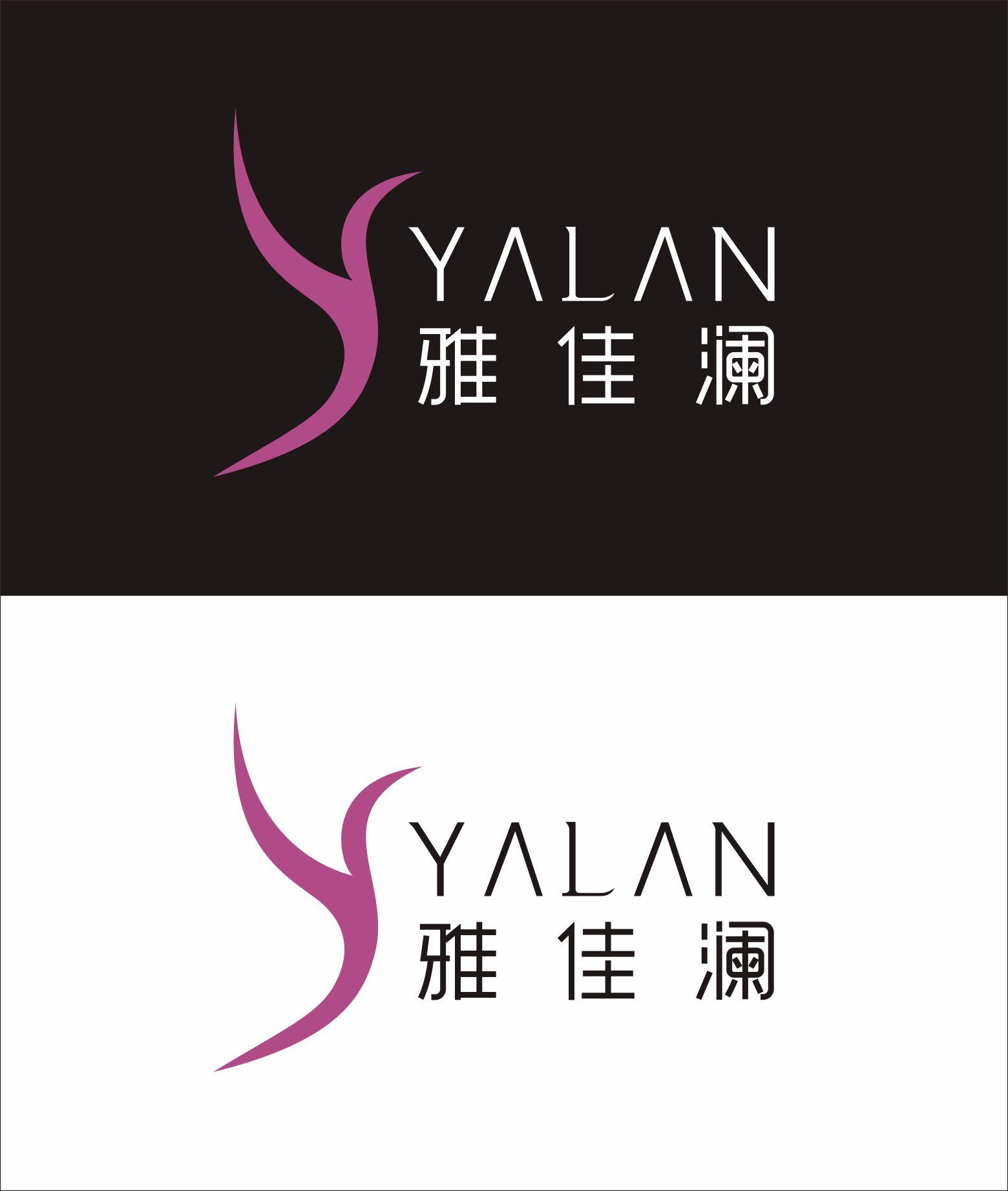 淘宝女装店标制作_淘宝雅嘉澜时尚服装店店标logo设计