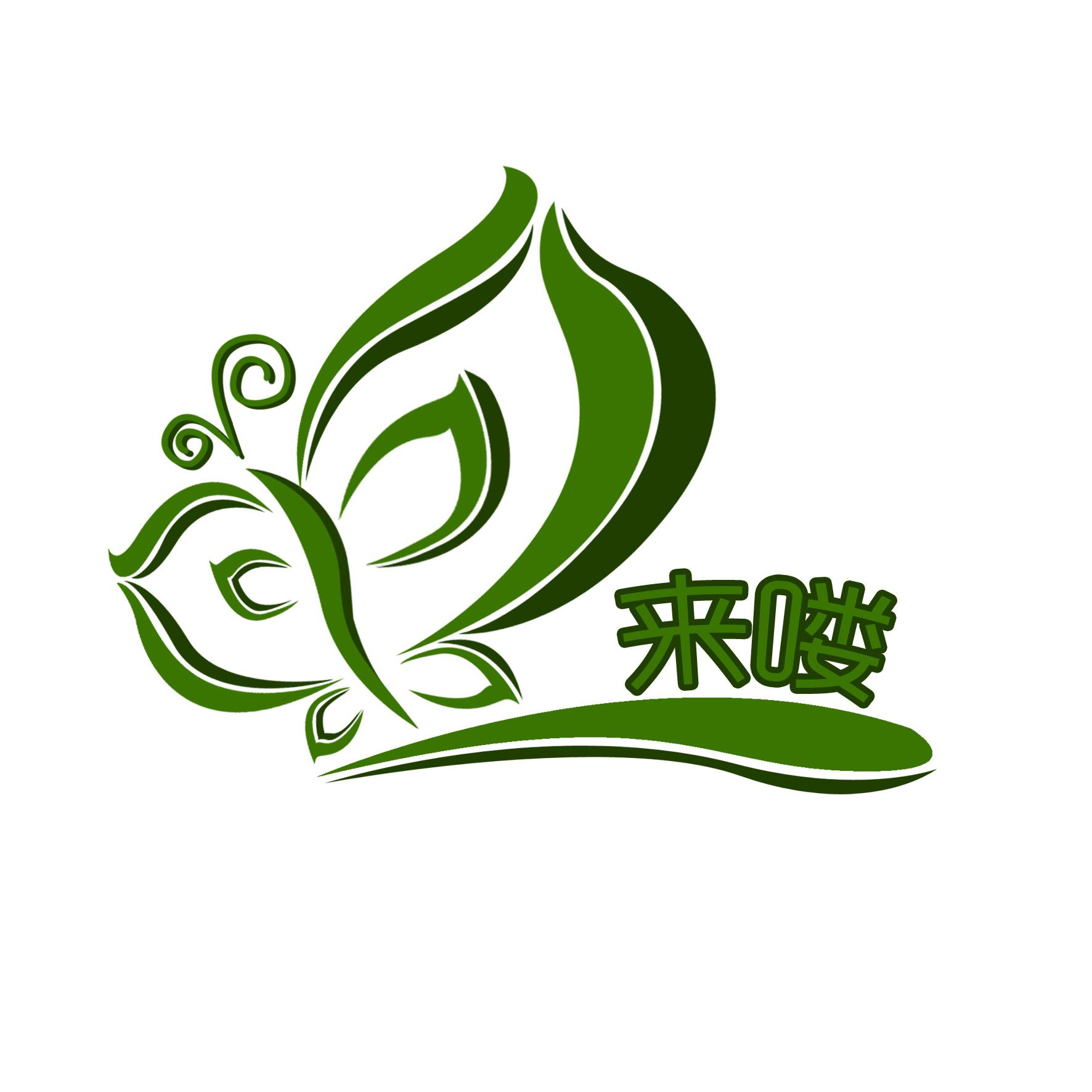 旅游微网站形象logo设计