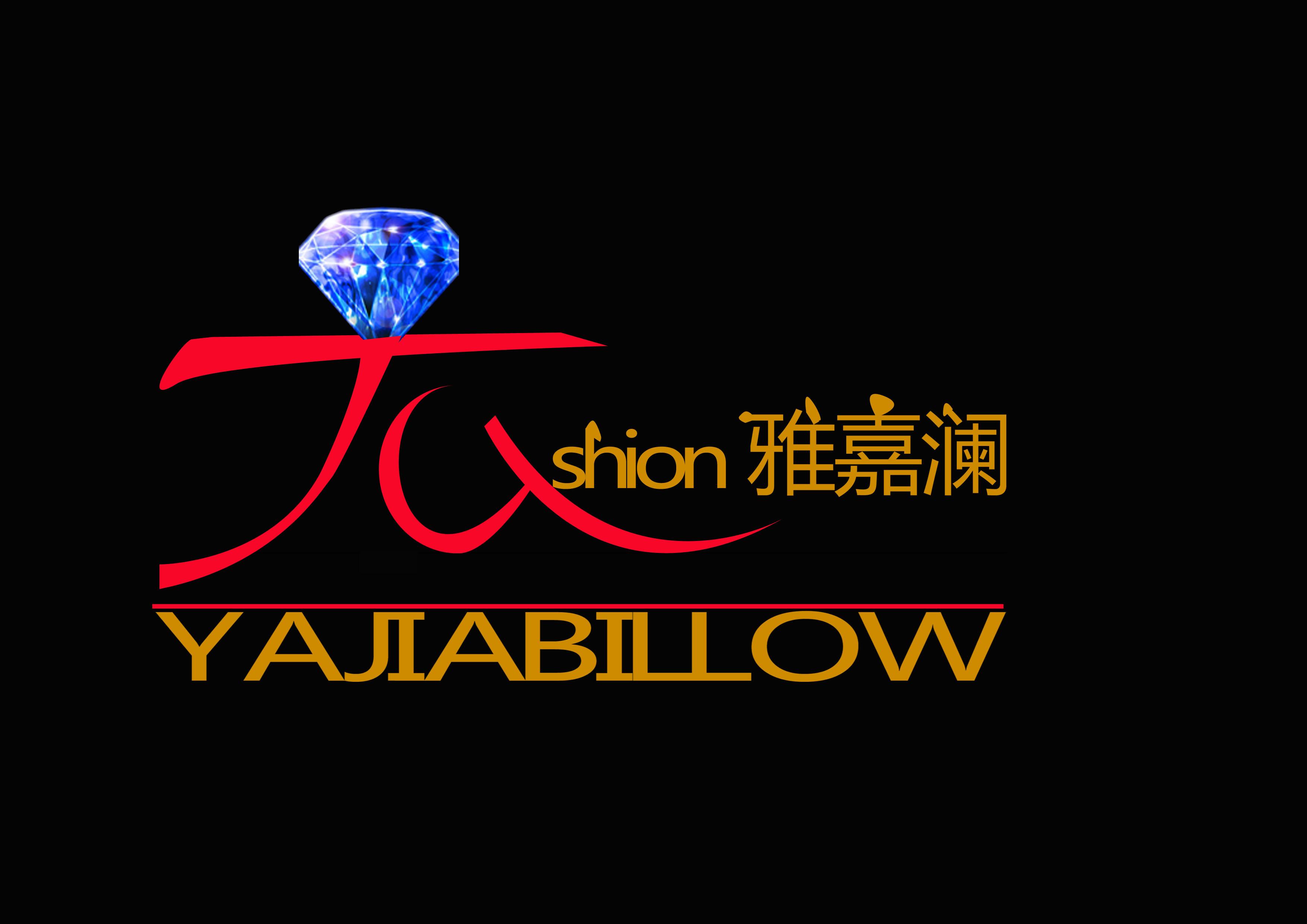 淘宝雅嘉澜时尚服装店店标logo设计