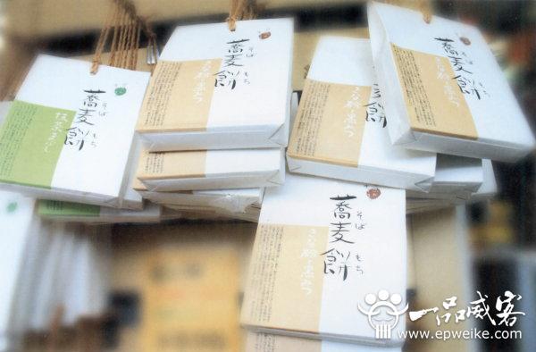 日本食品创意包装设计