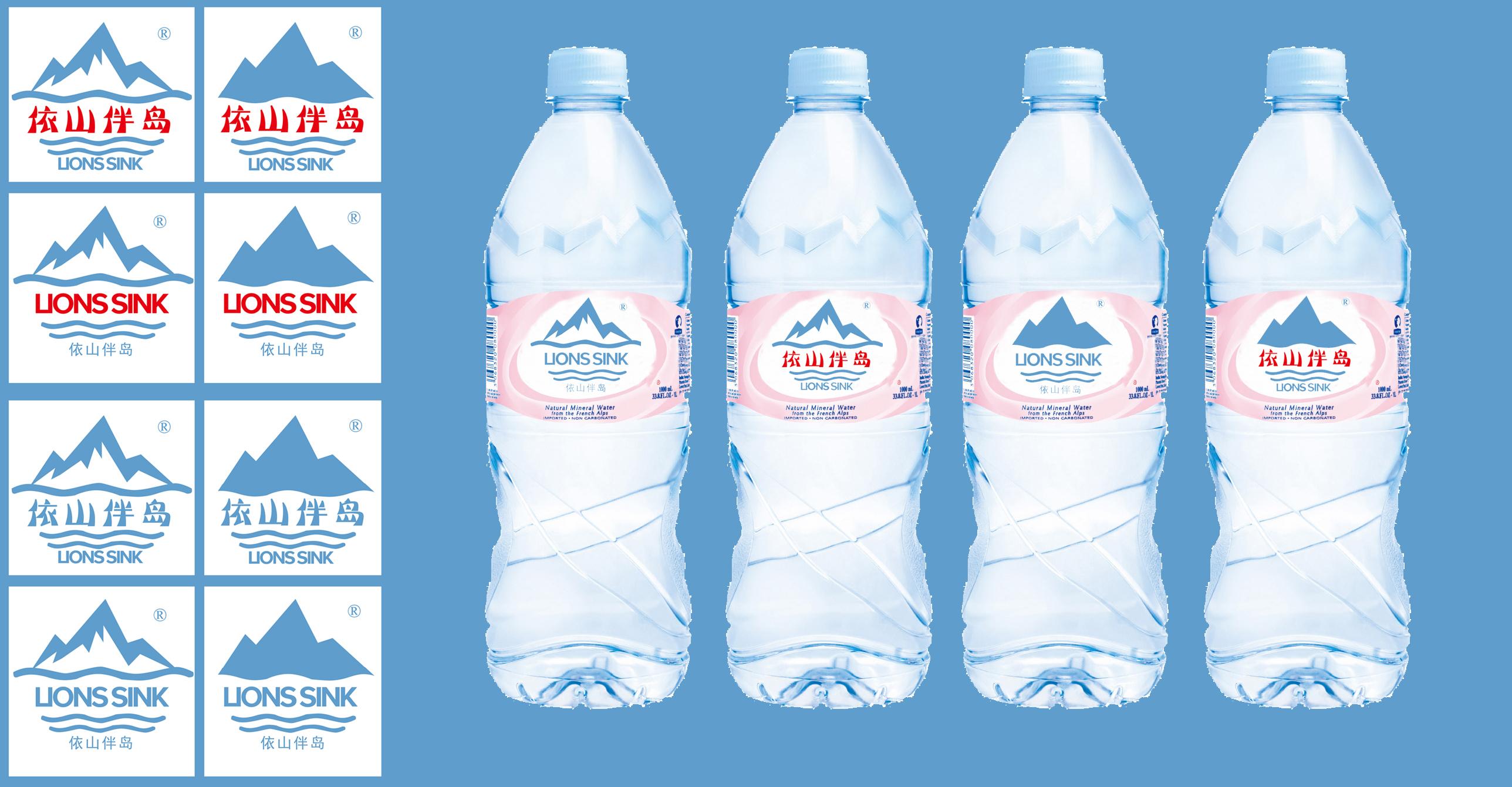 矿泉水征集标识设计
