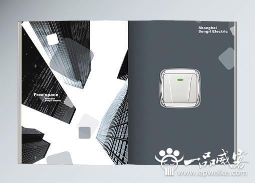 创意企业产品宣传册设计制作图片