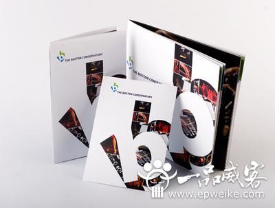 企业宣传册设计制作理念