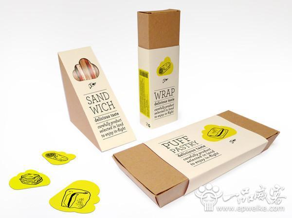 创意纸盒包装设计欣赏