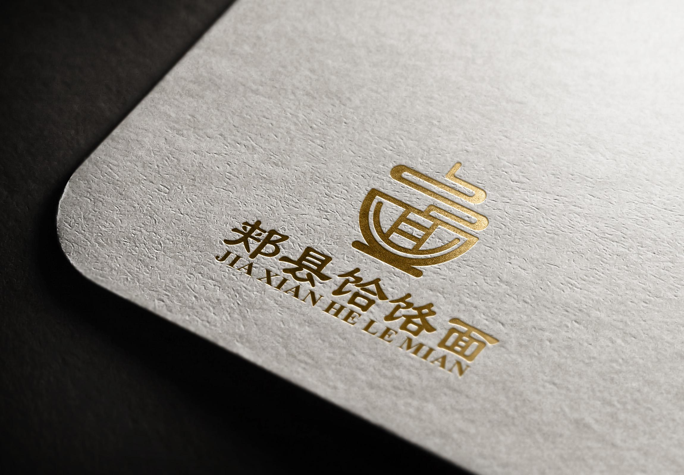 面馆logo设计图片展示图片