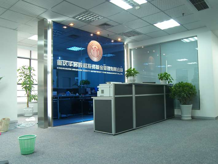 重庆ogo形象墙设计制作欣赏