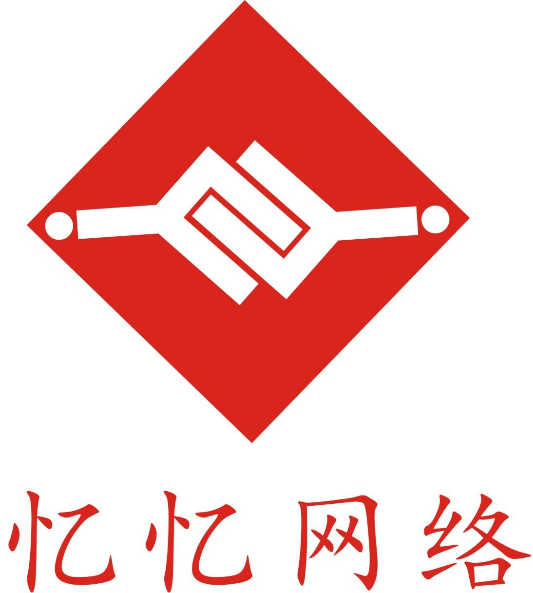 公司logo设计【能力等级从高到低】_logo设计_商标/vi