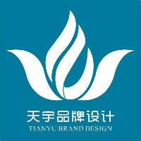 深圳天宇品牌设计