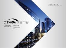 福建吉市多电子商务有限公司—及其子品牌众付通vis设计