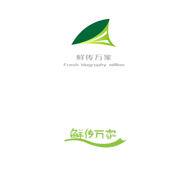 """""""鲜传万家""""公司logo设计"""