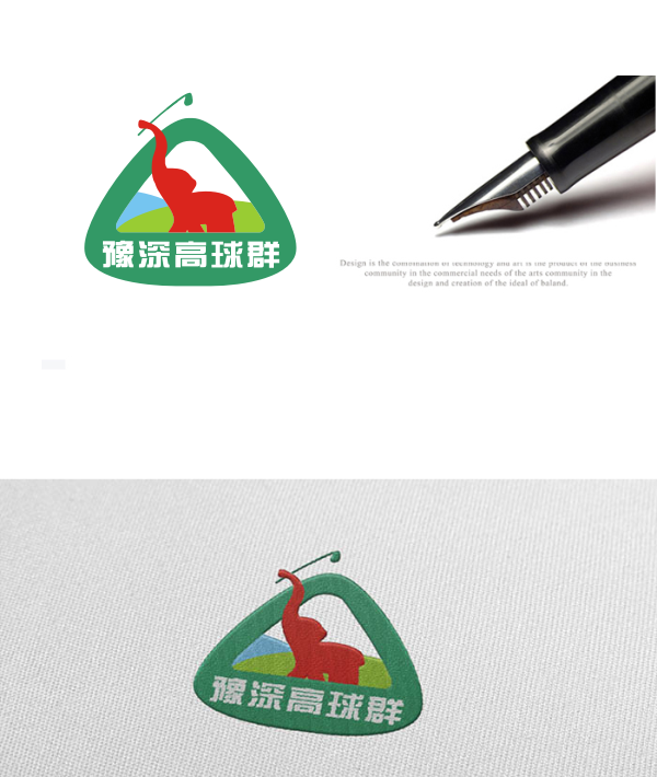 高尔夫球队logo设计