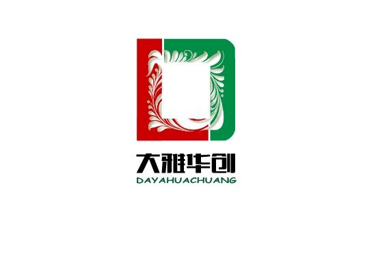 漳州大雅华创装饰logo设计