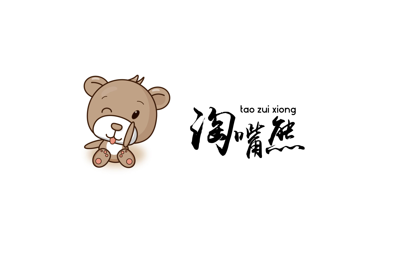 淘嘴熊零食小店logo设计