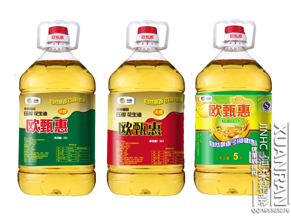 征:食用油品牌 5l 桶身外包装设计