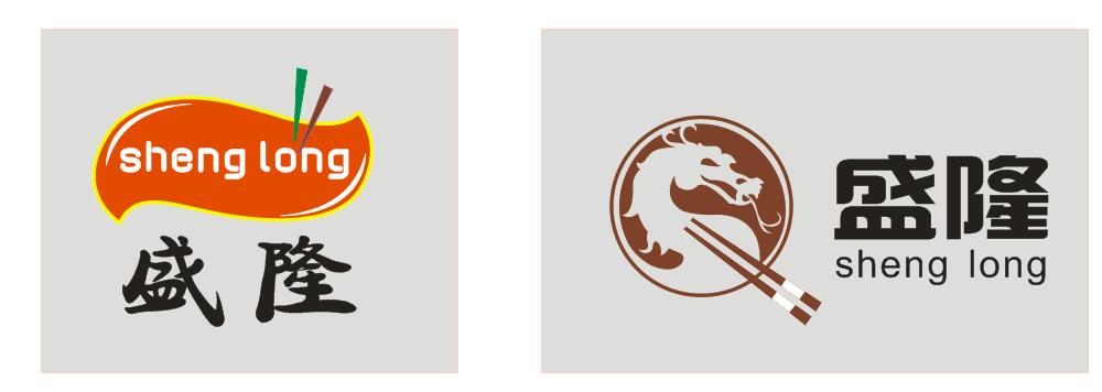 欧洲中餐连锁店logo设计