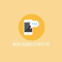 威客服务:[41281] 微信公众平台开发
