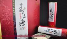 """""""王庄源""""大米包装"""