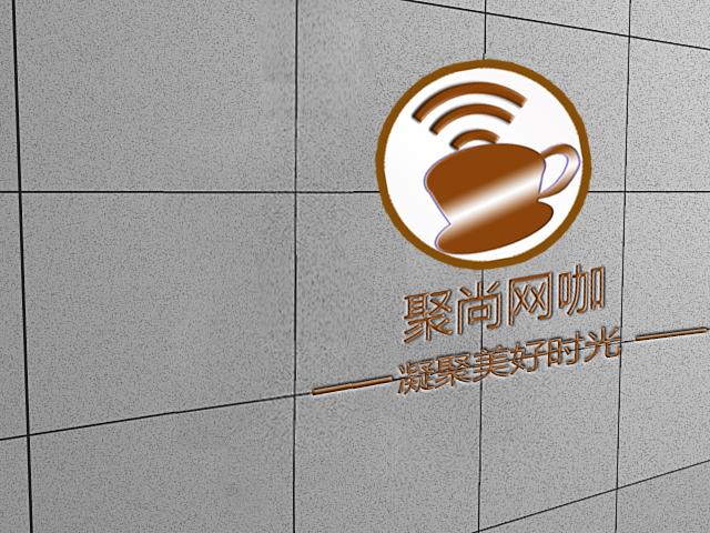 網咖logo設計