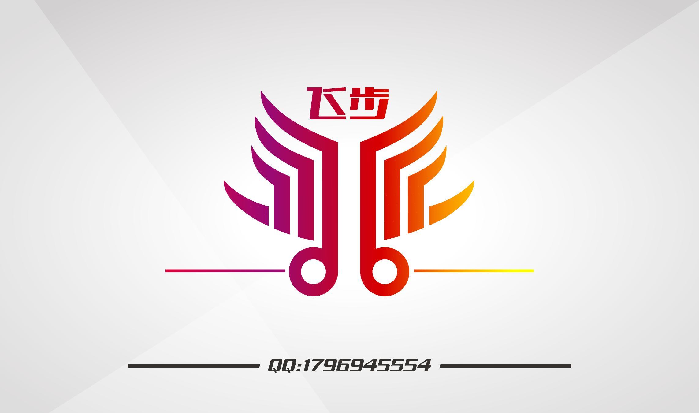 飞步电动车有限公司logo设计