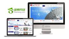 卫星设备公司网