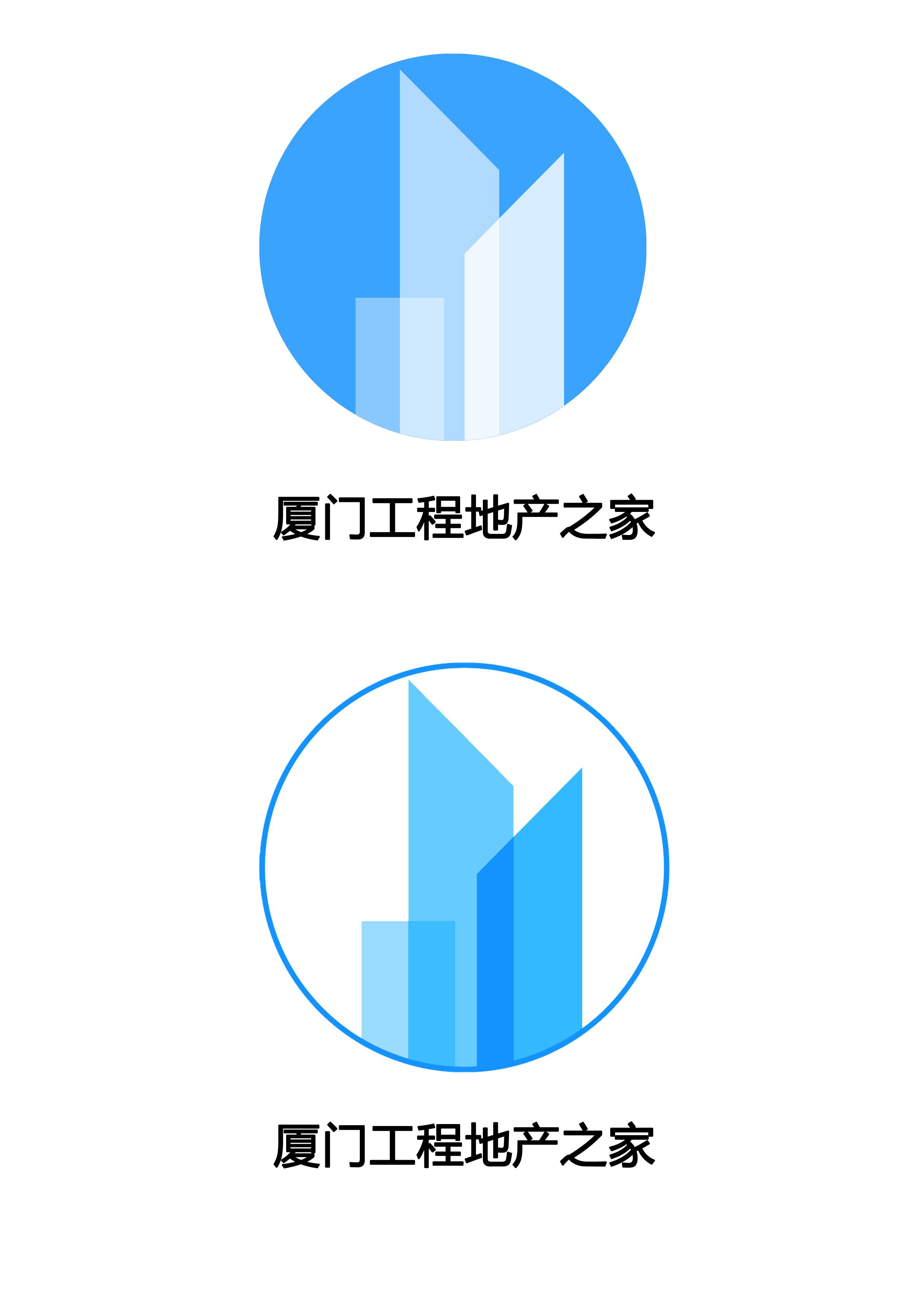 厦门地产工程之家logo设计